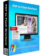 pdf_to_flash_brochure